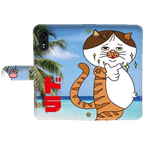 cat Hawaii Notebook Type Smartphone Case