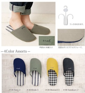 Plain soft Slipper
