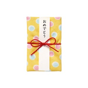 Gift Money Envelope Gift Money Envelope Mini Towel Petit envelope Yellow
