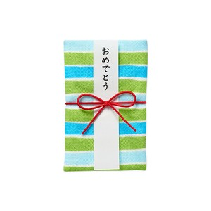 Gift Money Envelope Gift Money Envelope Mini Towel Petit envelope Pea Green