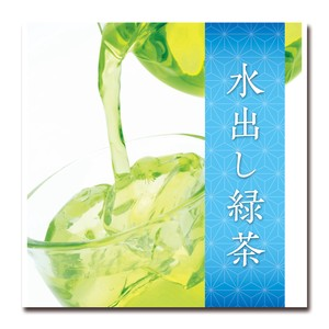 Bag Water Out Green Tea
