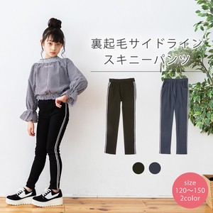 Line Skinny Pants Parent And Child