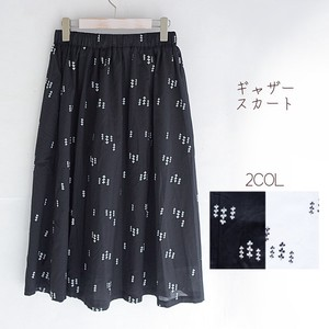 For Summer Leaf Print Gather Skirt