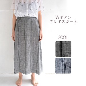 Dyeing Linen Skirt Chambray Stripe Button Flare Skirt