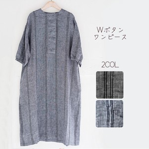 Dyeing Linen Chambray Stripe Button One-piece Dress