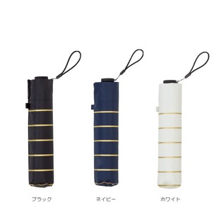 S/S All Weather Umbrella Super Light Border