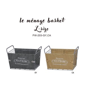 Wire Material Basket Series Basket