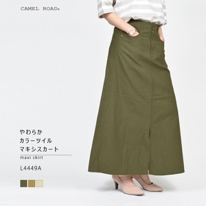 Soft Twill Skirt
