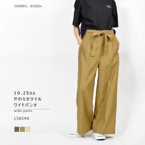 Soft Twill wide pants