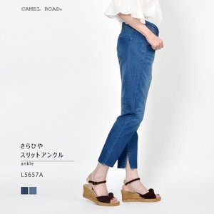 Material Denim Ankle Slim