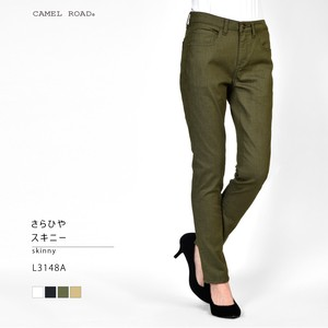 Material Color Skinny