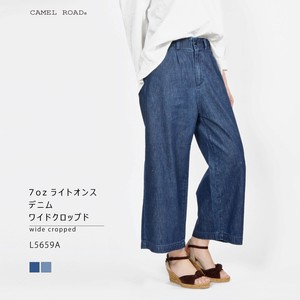 Light Denim Wide Cropped