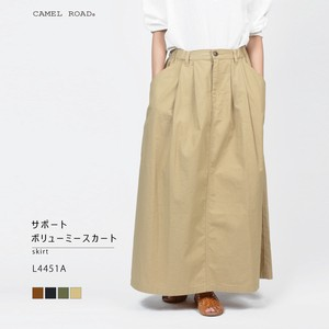 Stretch Twill Skirt