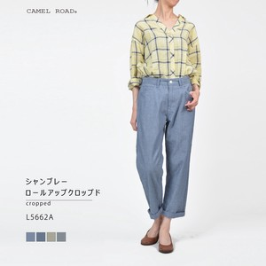 Material Chambray Roll Cropped