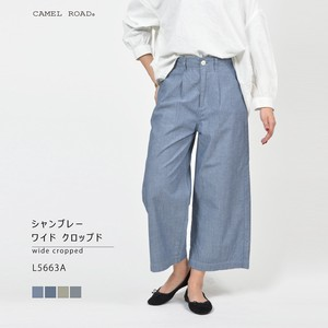 Material Chambray Wide Cropped