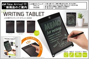Electron Tablet Black White Red Assort