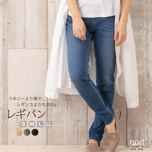 Skinny Denim Jegging Pants S/S Easy Mail