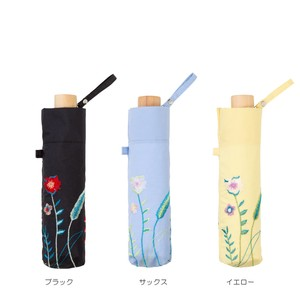 S/S All Weather Umbrella Flower Broom