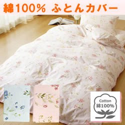 MERRY NIGHT Flower Cover Cover Pillowcase