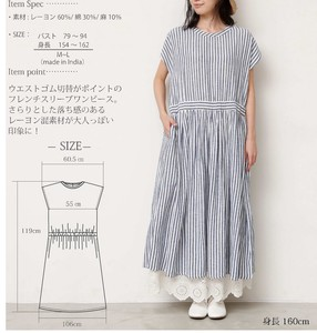 [2019NewItem] Waist Switch One-piece Dress