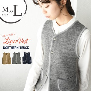 Raised Back Fleece Vest Piping Plain Natural