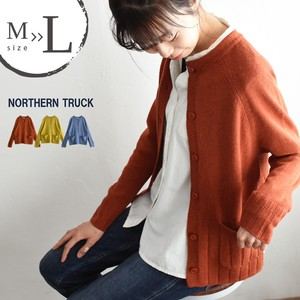 Knitted Cardigan Crew Neck Sweater