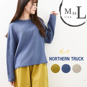 Knitted Sweater Wide Drop Shoulder Crew Neck Crew Neck