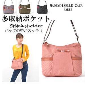 Storage Shoulder Bag