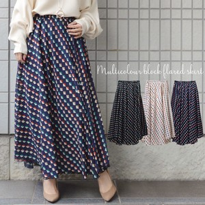 Multi-Color Square Motif Geometry Repeating Pattern Pattern Flare Long Skirt