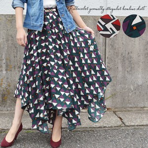 Retro Color Geometry Repeating Pattern Pattern Regular Flare Skirt