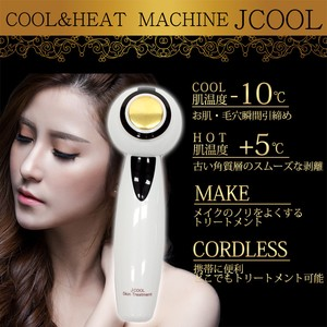 COOL&HEAT MACHINE Jクール JCH-6860