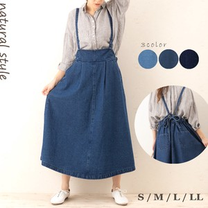Denim Overall Adult Ribbon