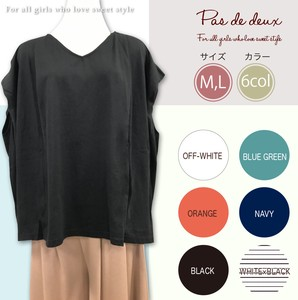 For Summer UV Cut V-neck Tuck Pullover