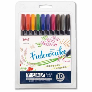 Aqueous Color Felt-tip pen FudenoSuke 10 color set