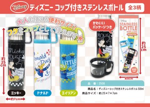 Water Flask Disney attached cup Stainless bottle