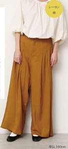 [ 2020NewItem ] Long wide pants