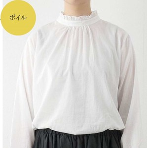 [2019NewItem] Frill Attached Blouse