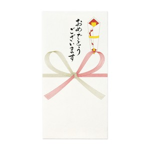 Gift Money Envelope Gift Money Envelope Bag Flower Congrats