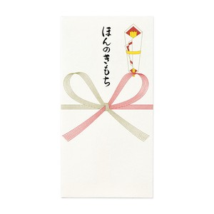 Gift Money Envelope Gift Money Envelope Bag Flower Small token of my appreciation