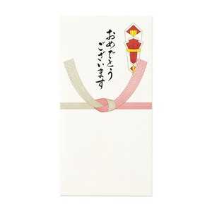 Gift Money Envelope Gift Money Envelope Bag Congrats