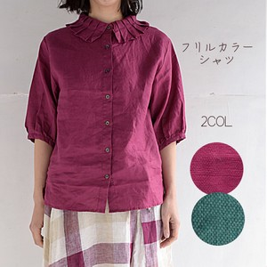 Frill Color Shirt New Color