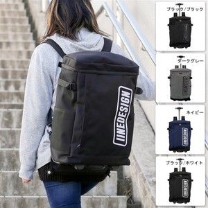 Design Box Backpack Carry