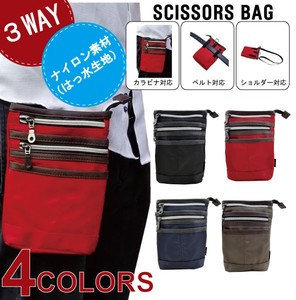 Nylon 3WAY Bag