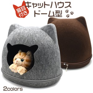 Cat Attached Dome Cat House Color
