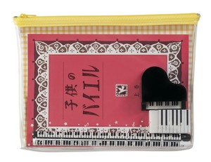 Original Pouch Kids 2B pencil Set