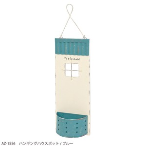 Hanging House Pot 2 Colors