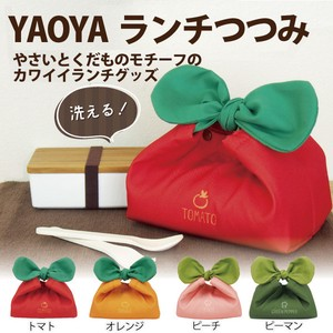 Lunch BENTO Pouch Cold Insulation Pouch