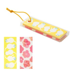 Japanese Craft Washi Tape sotto Washi Tape cat Interior Plants