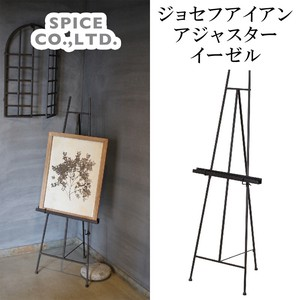Iron Star Easel