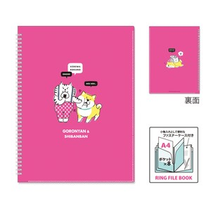 Shibanban Ring Binder Book My